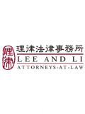 Lee and Li
